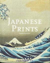 Japanese Prints.Японская живопись.Собр.работ
